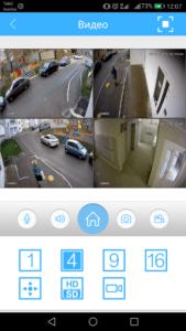 Видеонаблюдение в подъезд