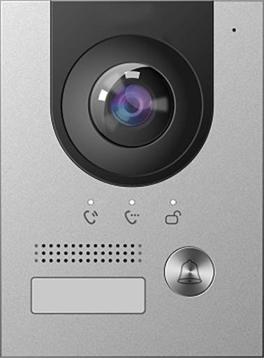 Видеодомофон в Саратове